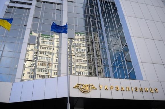 Укрзализныця представила новый договор по грузоперевозкам и предложила его оформить в электронном виде  фото, иллюстрация