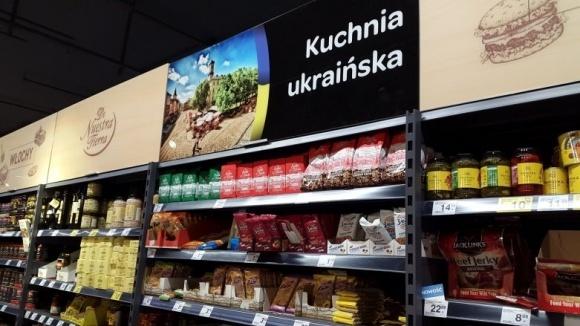 """В польском супермаркете появятся """"украинские полки"""" с продуктами фото, иллюстрация"""