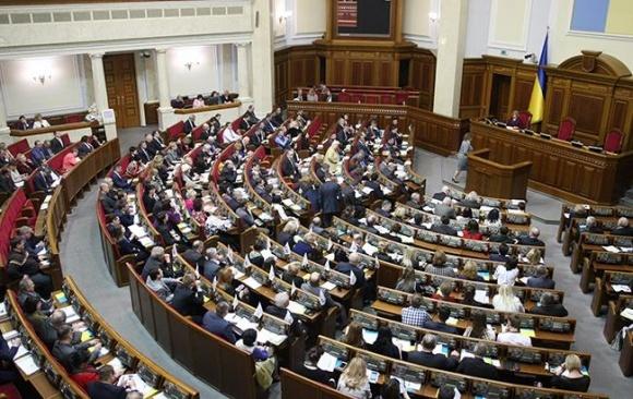 В парламенте зарегистрирован законопроект против аграрного рейдерства фото, иллюстрация
