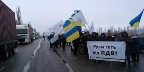 Всеукраинский аграрный форум опять просит Президента подписать закон о «масличных правках» фото, иллюстрация