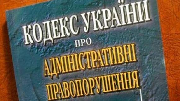 За порушення вимог законодавства України про захист рослин планують посилити адмінвідповідальність фото, ілюстрація