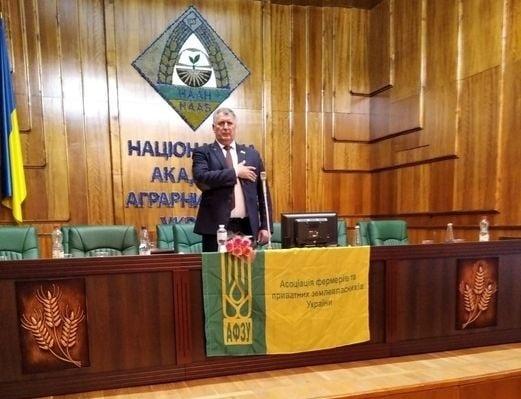 Избран новый президент АФПЗУ фото, иллюстрация
