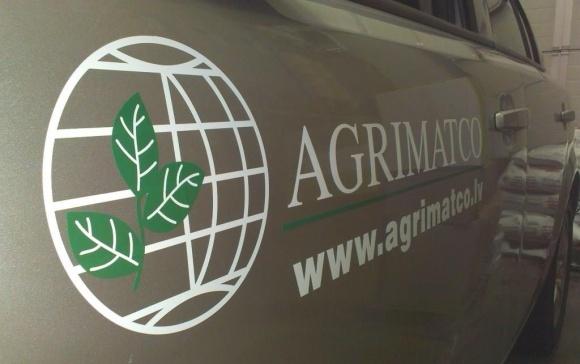 """В """"Агриматко Украина"""" разработали особую систему работы с аграриями фото, иллюстрация"""