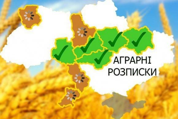 Миколаївщина долучилась до програми аграрних розписок фото, ілюстрація