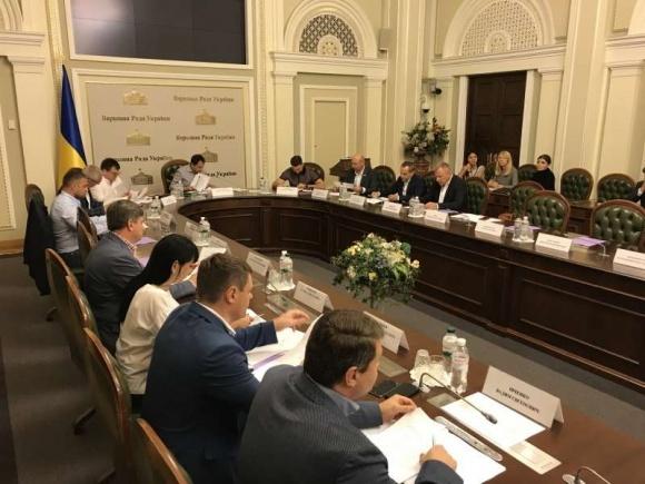 Аграрний комітет ВР схвалив низку законопроєктів фото, ілюстрація
