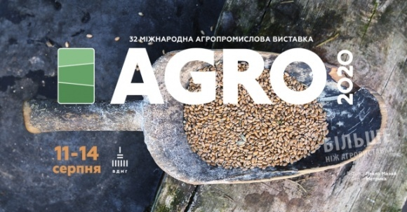 АГРО-2020 состоится в августе с соблюдением всех требований безопасности фото, иллюстрация