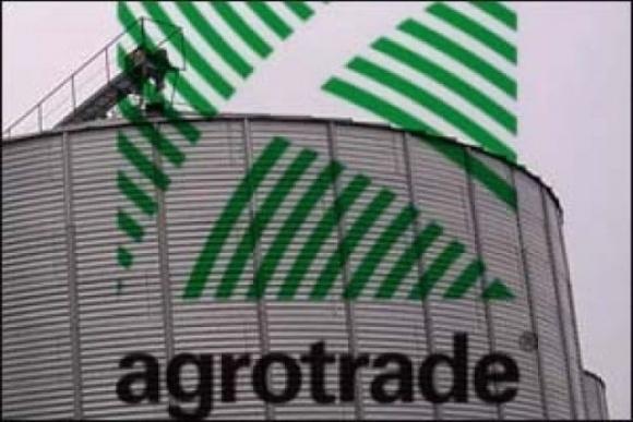 «Агротрейд» створить п'ять центрів випробування агротехнологій фото, ілюстрація