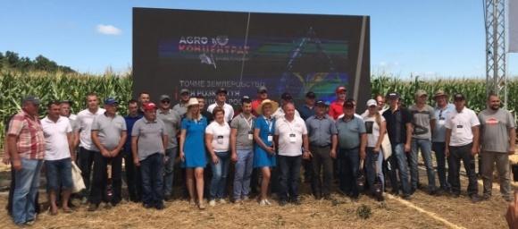 В Україні запустився новий проєкт по обміну досвідом — AGROконцентрат фото, ілюстрація