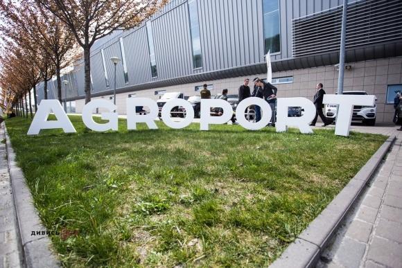 """На Львівщині успішно відбувся ювілейний """"Агропорт"""" фото, ілюстрація"""
