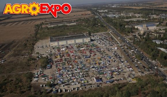 В Кировограде открылась агровыставка AGROEXPO-2016 фото, ілюстрація