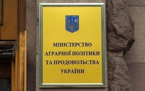«Слуги» нашли кандидатуру на министра АПК фото, иллюстрация