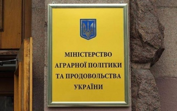 Роман Лещенко сообщил, при каких условиях и когда заработает обновленное Минагрополитики  фото, иллюстрация