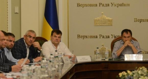"""""""Слуга народу"""" хоче провести комітет з питань агрополітики в іншому місці й у закритому режимі фото, ілюстрація"""