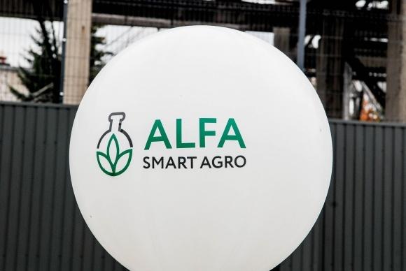 ALFA Smart Agro предложит украинским аграриям новые пестициды фото, иллюстрация