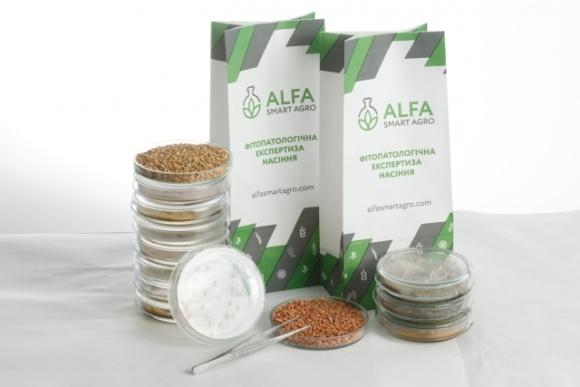 В ALFA Smart Agro проводять безкоштовну фітопатологічну експертизу насіння фото, ілюстрація