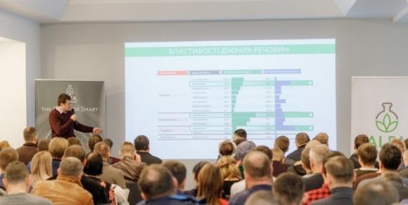 ALFA Smart Agro розпочинає зимові семінари фото, ілюстрація
