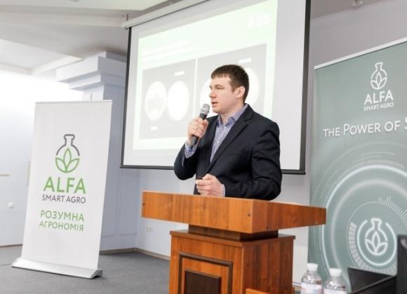 ALFA Smart Agro розповість, як збільшити рентабельність агробізнесу на конференції «День агронома: прибуткова агрономія» фото, ілюстрація