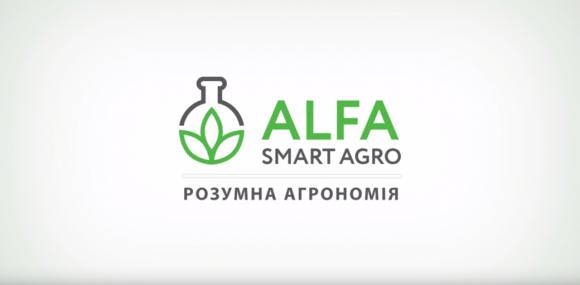 ALFA Smart Agro планує найближчими роками зайняти 10% ринку ЗЗР фото, ілюстрація