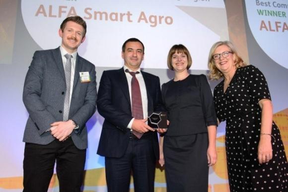 Вперше в історії українська компанія стала переможцем найпрестижнішої премії у галузі захисту рослин! фото, ілюстрація