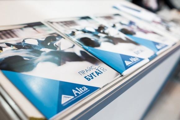 Альта Дженетикс Україна: 2017-й буде вдалим для молочної галузі фото, ілюстрація