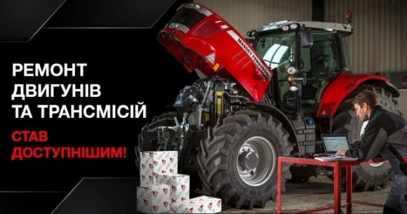 Компанія АМАКО розпочала новорічний сезон акційних пропозицій фото, ілюстрація