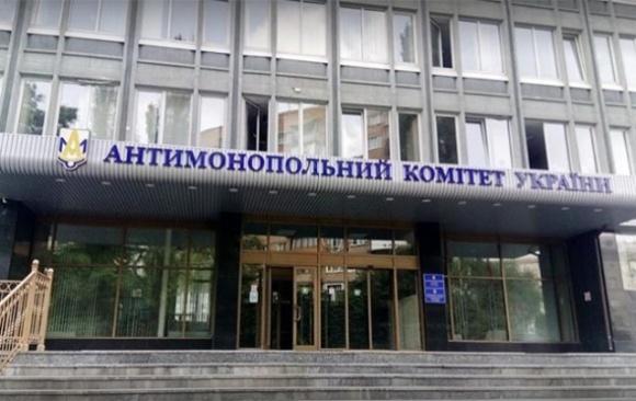В Україні насправді не функціонують держреєстри у сфері органічного виробництва, — АМКУ фото, ілюстрація