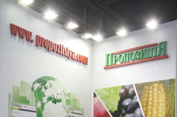 Вышел мартовский номер журнала «Пропозиция» фото, иллюстрация