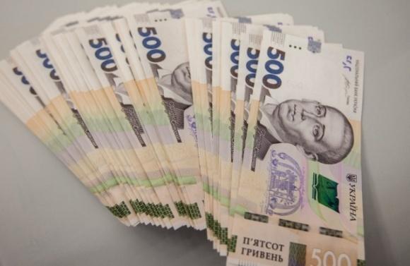 Державна підтримка АПК-2020: програма зі здешевлення кредитування працюватиме за трьома напрямами фото, ілюстрація