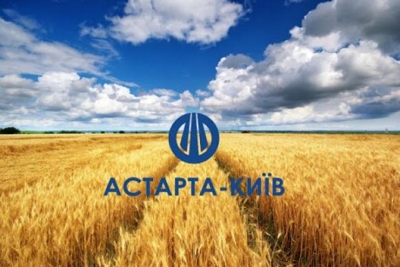 Предприятия АСТАРТЫ завершили производственный сезон фото, иллюстрация