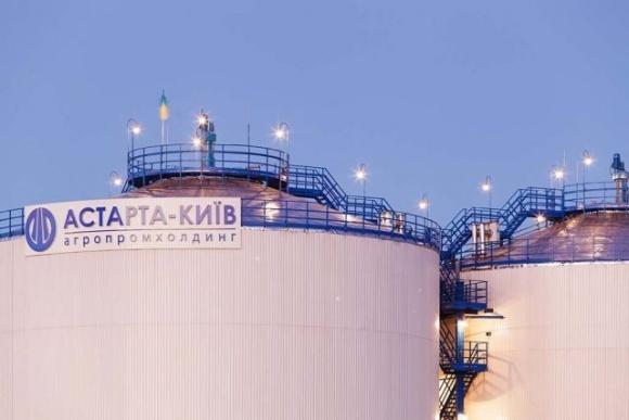 Астарта продала два цукрових заводи на Харківщині фото, ілюстрація