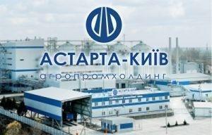 """""""Астарта-Киев"""" сосредоточилась на социальной составляющей своего бизнеса фото, иллюстрация"""