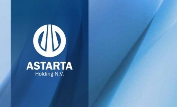 """""""Астарта"""" реалізує новаторський проект по заготівлі кормів фото, ілюстрація"""