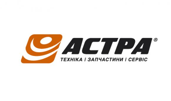 «АСТРА» планує ввозити в Україну нові види техніки фото, ілюстрація