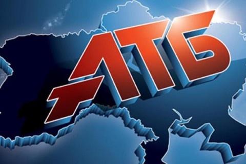 """""""АТБ"""" начинает экспансию Западной Украины фото, иллюстрация"""