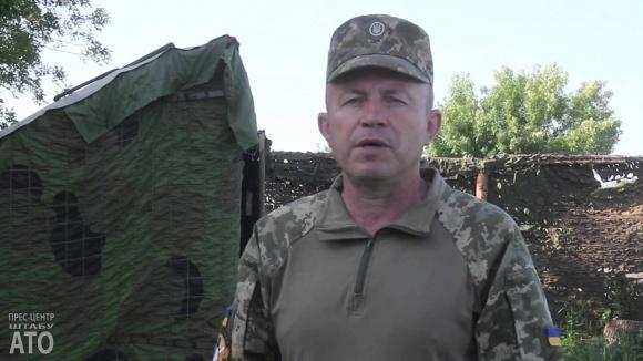 Від обстрілів на Донеччині знову страждають фермери фото, ілюстрація