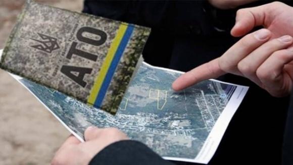 В Кировоградской области оформляли землю на фальшивые заявления от атовцев фото, иллюстрация