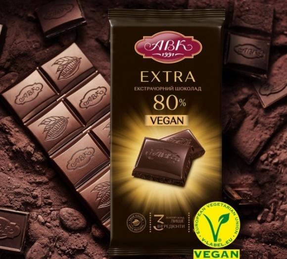 Екстрачорний шоколад АВК першим в Україні отримав міжнародну веганську ліцензію  фото, ілюстрація