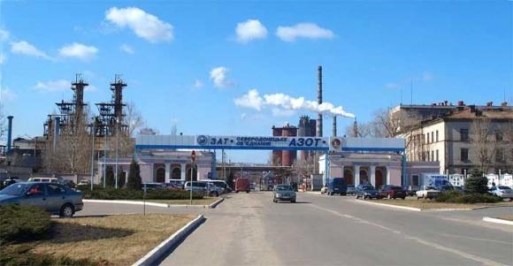 """Сіверодонецький """"Азот"""" хоче відновити виробництво карбаміду з березня фото, ілюстрація"""
