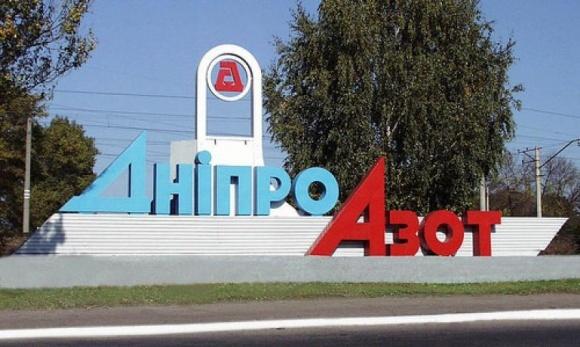 На Днепропетровщине остановил работу крупнейший химзавод  фото, иллюстрация