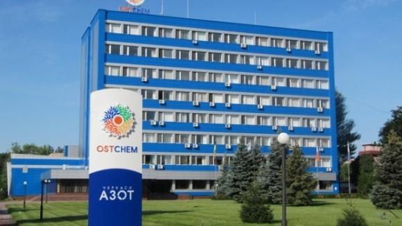Черкасский «Азот» произвел 1,4 млн тонн минеральных удобрений фото, иллюстрация