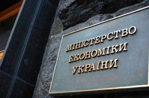 До кінця року Мінекономіки має підготуватися до запровадження ринку землі, — Президент фото, ілюстрація