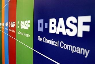 BASF інвестував у третій завод з виробництва фунгіцидів €21 млн фото, ілюстрація