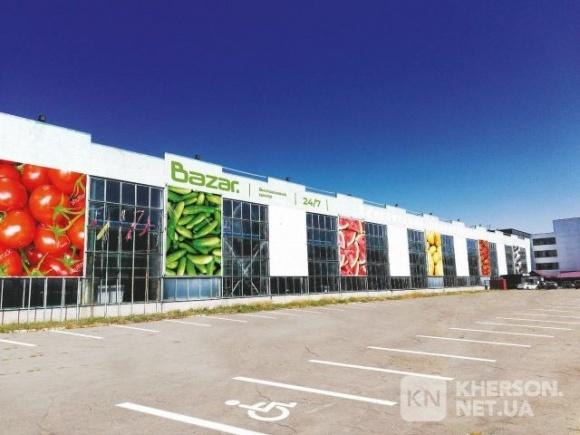 У Херсоні відкривається унікальний оптово-роздрібний овочевий ринок фото, ілюстрація
