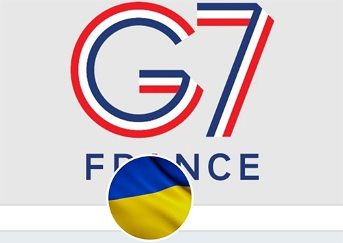 У G7 вважають земельну реформу однією із ключових в Україні фото, ілюстрація
