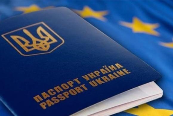Европарламент проголосовал за безвизовый режим для Украины фото, иллюстрация