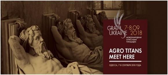 Конференция GRAIN UKRAINE 2018 собрала около 500 участников из 10 стран фото, иллюстрация