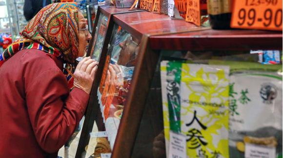 Восени в Україні почнуть різко зростати ціни фото, ілюстрація
