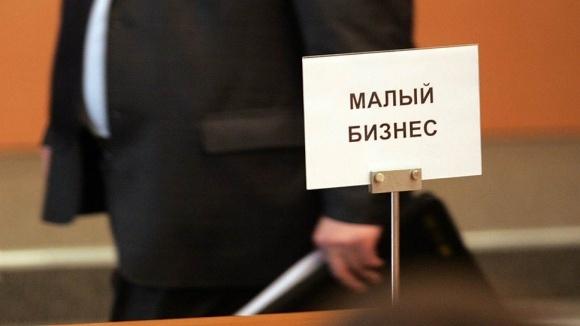 """На Донетчине реализуется программа """"Украинский донецкий куркуль"""" фото, иллюстрация"""
