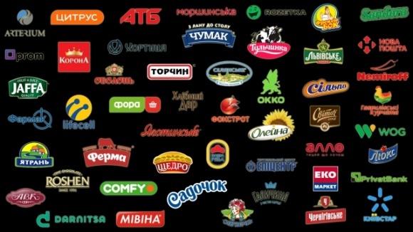 Названы самые дорогие бренды агросектора в Украине  фото, иллюстрация