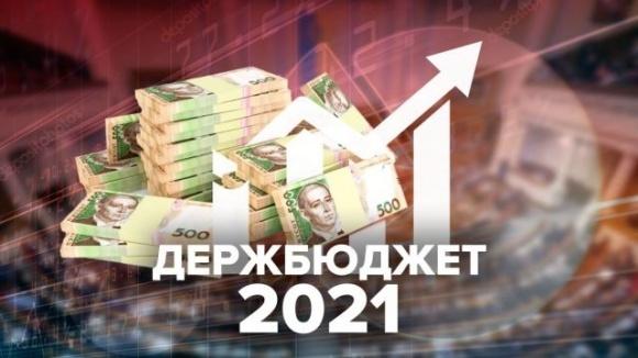 У держбюджеті-2021 не передбачили кошти на компенсації українським аграріям в разі загибелі врожаїв, — експерт фото, ілюстрація